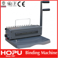 Биндер HP2308 (3:1)метал. пружина