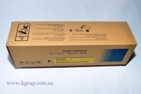 Тонер Xerox Work Center Pro (Cyan) C2128/C2636 (006R1176)