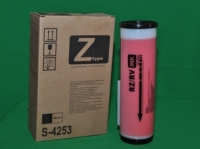Краска красная RZ, RZ370/RZ200 Graffitti