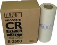 Мастер-пленка Riso TR/CR, A4 (CR1610,TR1510) S-2500-RIS оригинал