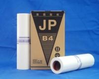 Мастер-пленка Ricoh JP7m/CPMT21, HQ Master  B4 (CP6123/JP750)