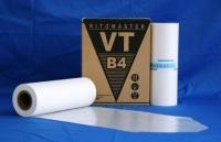 Мастер-пленка Ricoh VTB4  Master SQ (VT2105/VT2200/VT2250)