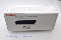 Картридж лазерный Canon LBP-22X/800 (EP-22)