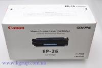 Картридж лазерный Canon LBP3200/MF3110 (EP-26/EP-27)