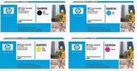 Картридж лазерный HP Q6002A (Q6002A) (Хьюлит паккард) (Желтый)LJ