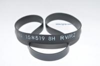 Ремень узла выброса бумаги RZ5XX/RZ2XX/RZ3XX