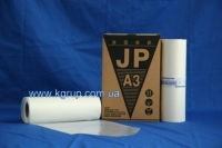 Мастер-пленка Ricoh JP30L, HQ Master A3 (CP430/JP3000) Rito