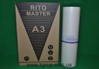 Мастер-пленка Riso EZ200 S-7611 HQ RITO