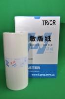 Мастер-пленка TR/CR  A4  S-2500 Hua Ming