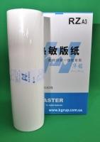 Мастер-пленка RZA3 S-4363 Hua Ming