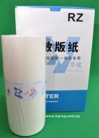 Мастер-пленка RZA4 S-4250 Hua Ming