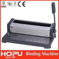 Биндер HOPU HP2108TF 3:1