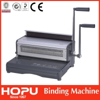 Биндер HOPU HP3008(3:1)