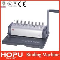 Биндер HOPU HP5015
