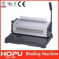 Биндер HP2088С