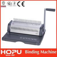 Биндер HOPU HP5018