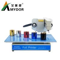 Фольгиратор(принтер) AMD3025 для печати фольгой 250ммх300мм NEW!