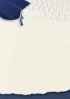 Галерея бумаги, Диплом 170 гр, уп/25  Biret bez napisu