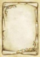 Галерея бумаги, Диплом 170 гр, уп/25 Soplica