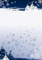 Галерея бумаги, Диплом 170 гр, уп/25 Zima