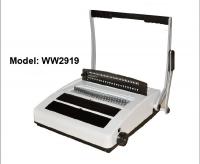 Многофункциональный биндер  YIBO  WW-2919  3:1 и 2:1