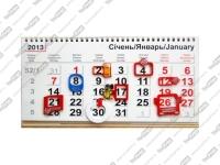 Окошки 0Ст (8х10мм) (в сборе, уп/100шт) для настольных календаре