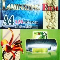 Плёнка для ламинирования А4 125мк