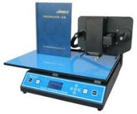 Принтер (фольгиратор) ADL3050B+ для печати фольгой