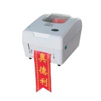 Принтер для печати на ленте  ADL-108A