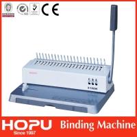 Биндер HP2188N отключаемые ножи