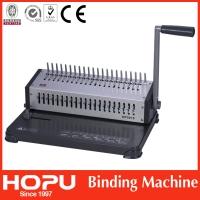 Биндер HP5016 отключаемые ножи