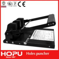 Дырокол HOPU HP290B  3 отверстия