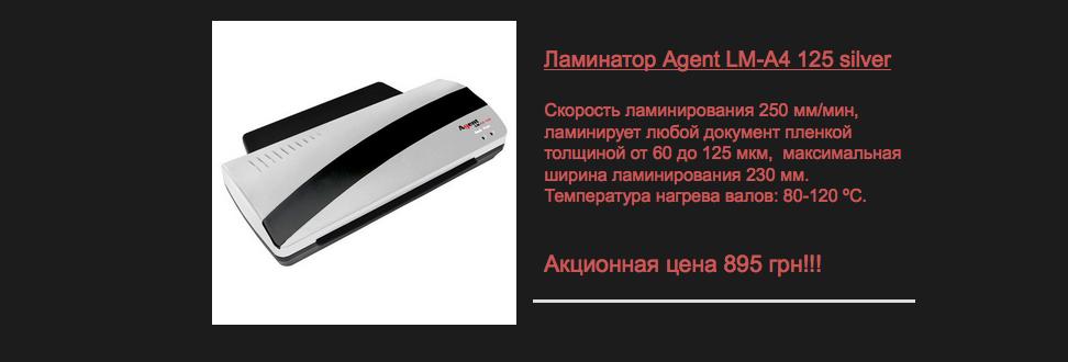 Снимок_экрана_2016-05-19_в_10.49.31.png