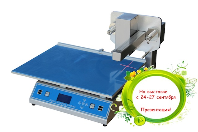 Printer--folgirator--ADL-3050B-dlya-pechati-folgoy копия